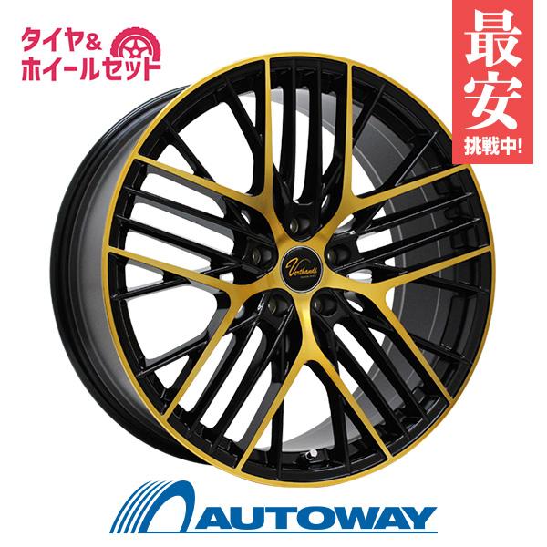 245/45R18 サマータイヤ タイヤホイールセット 【送料無料】 Verthandi YH-MS30 18x7.5 38 114.3x5 BKP+GC + NANKANG NS-25 245/45R18 100H XL (245/45/18 245-45-18) 夏タイヤ 18インチ