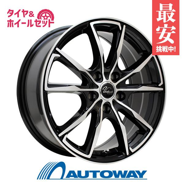 205/55R16 サマータイヤ タイヤホイールセット  Verthandi PW-S10 16x6.5 +53 114.3x5 BK/POLISH + NEXTRY 【送料無料】 (205/55/16 205-55-16 205/55-16) 夏タイヤ 16インチ