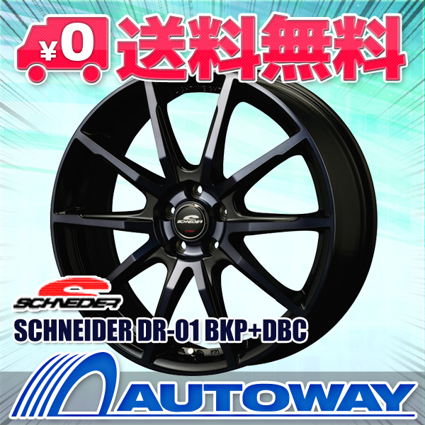 225/50R17 サマータイヤ タイヤホイールセット   ATECH SCHNEIDER DR-01 17x7 +48 100x5 BKP+DBC + MAXIMUS M1   (225/50/17 225-50-17 225/50-17)  夏タイヤ 17インチ