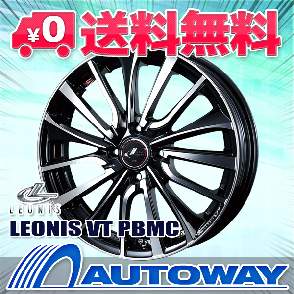 185/65R14 サマータイヤ タイヤホイールセット   LEONIS VT 14x5.5 +42 100x4 PBMC + 209   (185/65/14 185-65-14 185/65-14)  夏タイヤ 14インチ