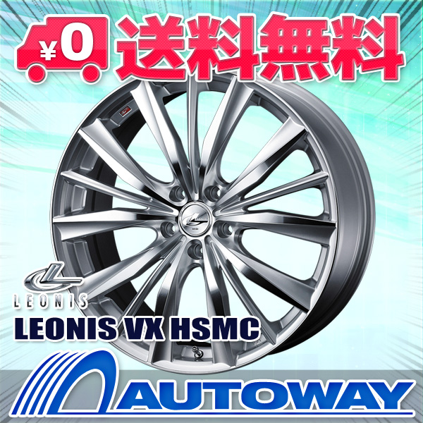 195/60R15 サマータイヤ タイヤホイールセット   LEONIS VX 15x6 +45 100x5 HSMC + ATR SPORT   (195/60/15 195-60-15 195/60-15)  夏タイヤ 15インチ