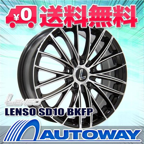205/40R17 サマータイヤ タイヤホイールセット 【送料無料】LENSO SD10 17x7.0 +45 114.3x5 BKFP + NS-2R (205-40-17 205/40/17 205 40 17)夏タイヤ 17インチ 4本セット 新品
