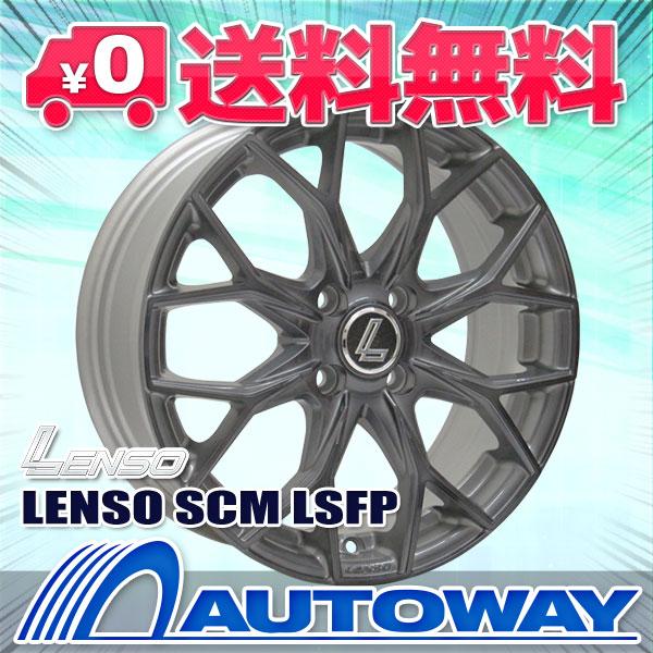 185/60R15 サマータイヤ タイヤホイールセット  LENSO SCM 15x6 +43 100x4 LSFP + Rivera Pro 2 【送料無料】 (185/60/15 185-60-15 185/60-15) 夏タイヤ 15インチ