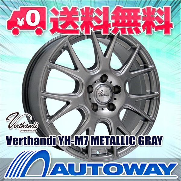 205/40R17 サマータイヤ タイヤホイールセット  Verthandi YH-M7 17x7 +38 114.3x5 METALLIC GRAY + NS-2R 【送料無料】 (205/40/17 205-40-17 205/40-17) 夏タイヤ 17インチ