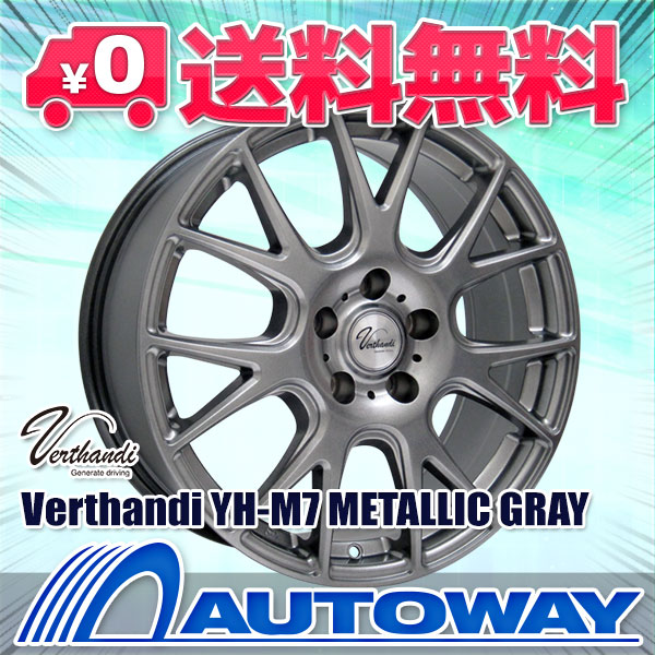 215/45R17 サマータイヤ タイヤホイールセット Verthandi YH-M7 17x7.0 +53 114.3x5 METALLIC GRAY + HP2000 vfm (215-45-17 215/45/17 215 45 17)ジーテックス 夏タイヤ 17インチ 4本セット 新品