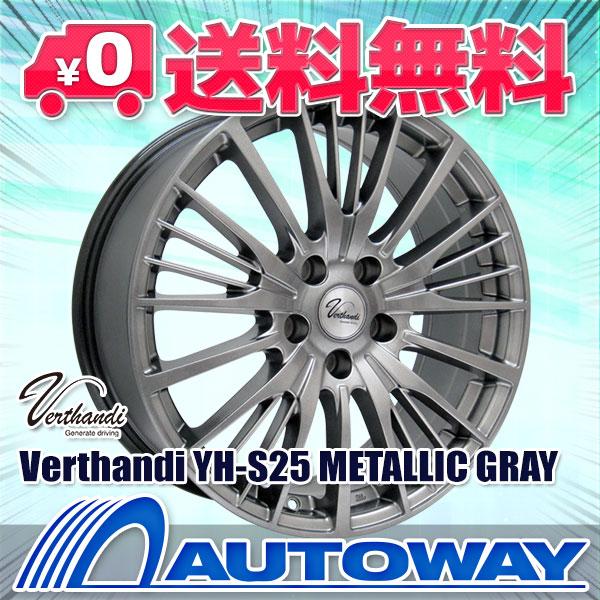 205/45R17 サマータイヤ タイヤホイールセット 【送料無料】Verthandi YH-S25 17x7.0 +53 114.3x5 METALLIC GRAY + DIREZZA DZ101 (205-45-17 205/45/17 205 45 17)夏タイヤ 17インチ 4本セット 新品