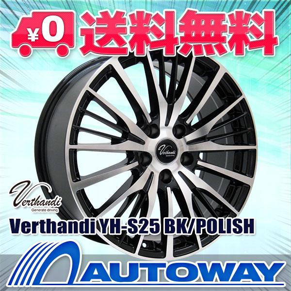 205/40R17 サマータイヤ タイヤホイールセット  Verthandi YH-S25 17x7 +53 114.3x5 BK/POLISH + NS-2R 【送料無料】 (205/40/17 205-40-17 205/40-17) 夏タイヤ 17インチ