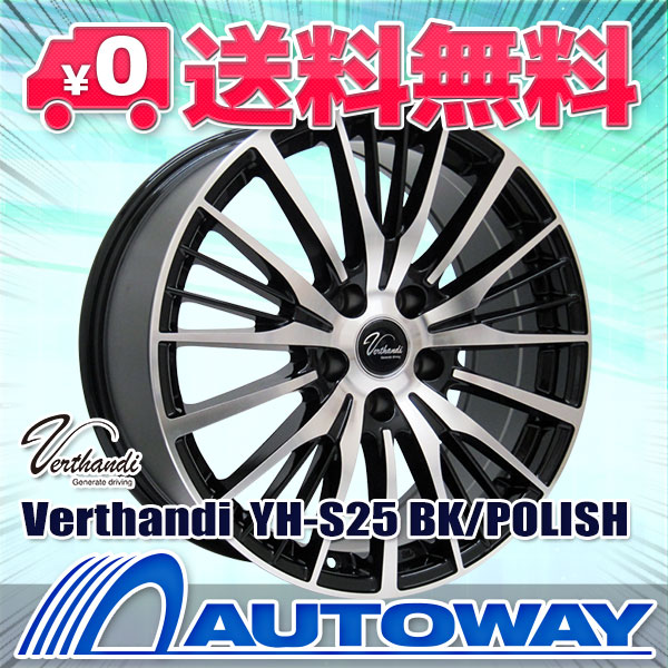 195/65R15 サマータイヤ タイヤホイールセット 【送料無料】Verthandi YH-S25 15x6.0 +50 114.3x5 BK/POLISH + SP TOURING R1 (195-65-15 195/65/15 195 65 15)夏タイヤ 15インチ 4本セット 新品