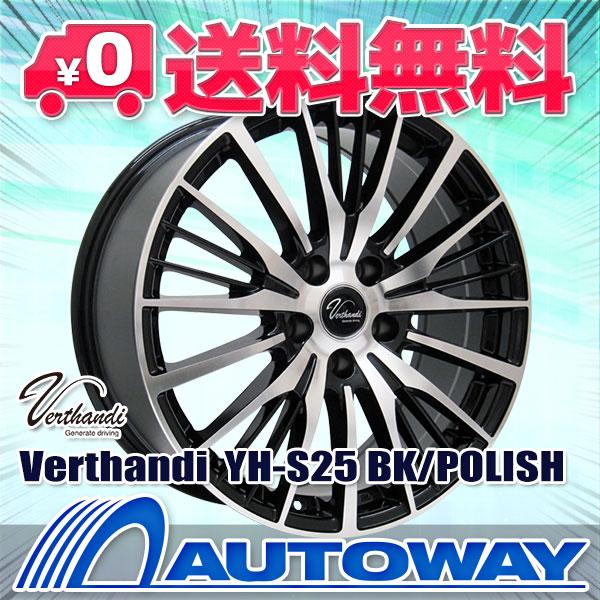 225/40R18 サマータイヤ タイヤホイールセット  Verthandi YH-S25 18x7.5 +48 114.3x5 BK/POLISH + F205 【送料無料】 (225/40/18 225-40-18 225/40-18) 夏タイヤ 18インチ
