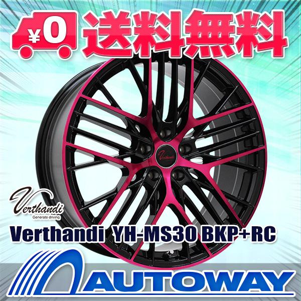 225/40R18 サマータイヤ タイヤホイールセット   Verthandi YH-MS30 18x7.5 +38 114.3x5 BKP+RC + BLU-TRAC HP   (225/40/18 225-40-18 225/40-18)  夏タイヤ 18インチ