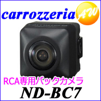 Carrozzeria 카롯트리아파이오니아 RCA 접속 전용 백 카메라 유닛