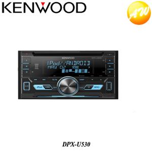 【3%OFFクーポン配布中】 DPX-U530 KENWOOD ケンウッド オーディオ コンビニ受取対応