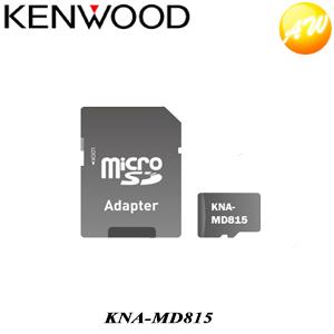 【3%OFFクーポン配布中】 KNA-MD815 地図更新SDカード KENWOOD ケンウッド コンビニ受取対応