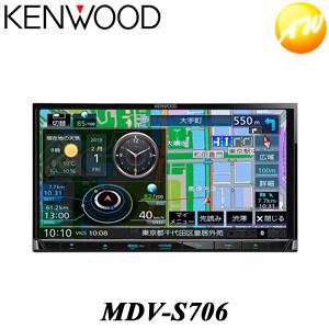 MDV-S706 フルセグTVチューナー内蔵 DVD/USB/SD AV ナビゲーションシステム 4%OFFクーポン配布中 MDV-S706 KENWOOD ケンウッド カーナビゲーション【コンビニ受取不可】物流より出荷