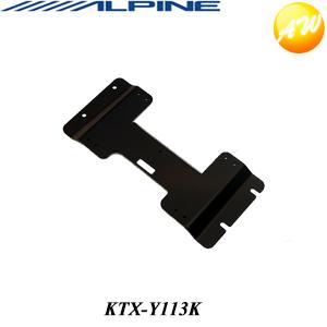 【3%OFFクーポン配布中】 KTX-Y113K(KTX-Y112K後継品)ALPINE アルパイン アルファード(H19/6~H20/5、サンルーフ無) リアビジョンスマートインストールキット コンビニ受取不可