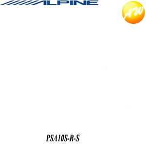 最新人気 3%OFFクーポン配布中 PSA10S-R-S シルバー ALPINE アルパイン 10.1型WSVGA プラクラターボ/ルームライト, K.jewel 809f0e46