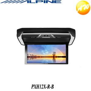 PXH12X-R-B ブラック ALPINE アルパイン 12.8型WXGA ARコーティングHDMI/プラクラターボ/ルームライト