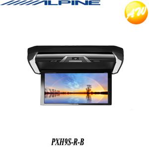 【高い素材】 3%OFFクーポン配布中 PXH9S-R-B PXH9S-R-B 9型WXGA ブラック ALPINE ARコーティング アルパイン 9型WXGA ARコーティング HDMI/プラクラターボ/ルームライト, シベトログン:66eace0e --- cursos.paulsotomayor.net