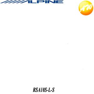 【3%OFFクーポン配布中】 RSA10S-L-S シルバー ALPINE アルパイン 10.1型WSVGA コンビニ受取不可