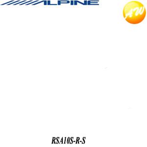 値引きする 3%OFFクーポン配布中 RSA10S-R-S シルバー シルバー ALPINE RSA10S-R-S アルパイン 10.1型WSVGA 10.1型WSVGA ルームライト, ナンジョウグン:a432b44d --- edkempharma.com