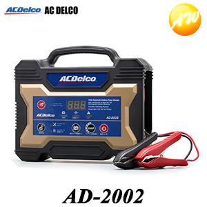 AD-2002 キャンペーンもお見逃しなく ACデルコ バッテリ- 充電器 バッテリーチャージャー バッテリー充電器 物流より出荷 引出物 12V専用 コンビニ受取不可 バッテリーチャージャーコンビニ受取対応商品