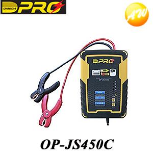 OP-JS450C ジャンプスターター キャパシタ ジャンプスターター オメガプロ 専用ケース付き OP-JS450C キャパシタ ジャンプスターター オメガプロ OMEGA PRO 12V専用 コンビニ受取不可