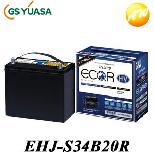 EHJ-S34B20R 日本製 バッテリー ブランドならGSユアサ GS YUASA 四輪 カー Battery 返品交換不可 バッテリープリウスZVW30 出群 補機用 エコ ECO.R コンビニ受取不可 W20 アクア 限定モデル ハイブリッド他商品との同梱不可商品 HV プリウスα アール