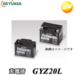 【3%OFFクーポン配布中】 GYZ20L-GY-C GS YUASA バッテリー二輪車 オートバイ 12V制御弁式タイプ液入り充電済み他商品との同梱不可商品  コンビニ受取不可
