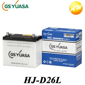 【3%OFFクーポン配布中】 HJ-D26L GS YUASA バッテリー新車搭載 特型品対応バッテリー他商品との同梱不可商品  コンビニ受取不可