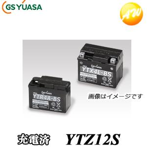 【3%OFFクーポン配布中】 YTZ12S-GY-C GS YUASA バッテリー二輪車 オートバイ 12V制御弁式タイプ液入り充電済み他商品との同梱不可商品  コンビニ受取不可