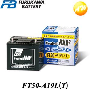【3%OFFクーポン配布中】 FT50-A19L(T) 古河バッテリー シールドMFシリーズ 他商品との同梱不可商品  コンビニ受取不可