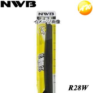 R28W 雪用ワイパー スノーブレード NWB 日本ワイパブレード 低廉 数量限定アウトレット最安価格 280mm コンビニ受取不可 グラファイト雪用ワイパー