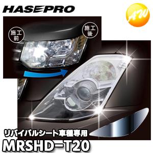 オリジナル フィルム フロントドア H11/12〜仕様変更 トヨタ 製 IRカット エスティマ UVカット ACR30・40/ クリア AHR10W T028-02E TOYOTA MCR30・40/