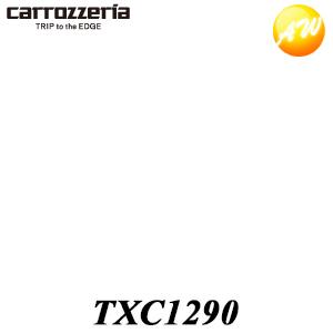 【3%OFFクーポン配布中】 TXC1290 TS-WX910A・TS-WX110A用リモートコマンダー パイオニア Pioneer カロッツェリア Carrozzeriaナビ・オーディオ用補修部品 コンビニ受取不可