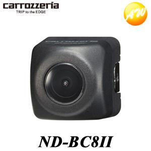 【3%OFFクーポン配布中】 ND-BC8II バックカメラ Carrozzeria カロッツェリア RCA接続専用 コンビニ受取対応 物流より出荷 コンビニ受取不可
