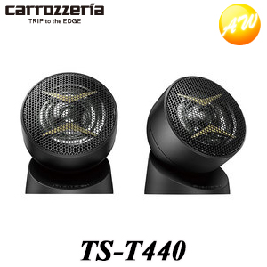 TS-T440 車用 新品未使用 トゥイーター ツイーター 純正スピーカーに最適 Carrozzeria Pioneer 受注生産品 2.9 パイオニアスピーカー コンビニ受取対応 カロッツェリア cmバランスドドームトゥイーター