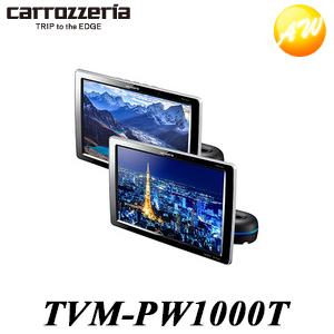 TVM-PW1000T 10.1V型 モニター お気にいる ヘッドレスト取付 パイオニア Carrozzeria パイオニア10.1V型ワイドXGAプライベートモニター コンビニ受取対応 カロッツェリア 当店は最高な サービスを提供します 2台セット