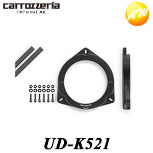 UD-K521 スピーカーの取り付けに Carrozzeria カロッツェリア インナーバッフル トヨタ/ダイハツ/AUDI/VOLVO車用  UD-K521 スピーカー取り付けに Carrozzeria カロッツェリア パイオニア 高音質-インナーバッフル トヨタ/ダイハツ/AUDI/VOLVO車用 コンビニ受取不可