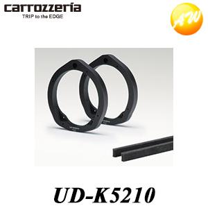 UD-K5210 スピーカーの取り付けに Carrozzeria カロッツェリア インナーバッフル 上等 スタンダードパッケージ コンビニ受取不可 パイオニア 高音質インナーバッフル メーカー在庫限り品 スピーカー取り付けに ホンダ車用