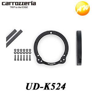 UD-K524 Carrozzeria カロッツェリア Pioneer パイオニア インナーバッフル スピーカー取り付けに 半額 三菱 ランキングTOP5 コンビニ受取不可 日産車用 高音質-インナーバッフル ホンダ