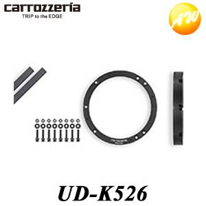 UD-K526 Carrozzeria 入手困難 カロッツェリア 驚きの値段 インナーバッフル スズキ VW マツダ コンビニ受取不可 パイオニア 高音質-インナーバッフル スピーカー取り付けに 日産車用