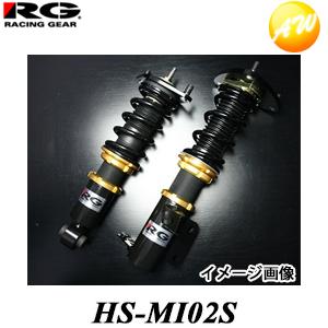 【3%OFFクーポン配布中】 HS-MI02S HSダンパー RG/レーシングギア 単筒式 減衰力15段調整式 三菱 ランEVO Ⅴ、Ⅵ コンビニ受取不可
