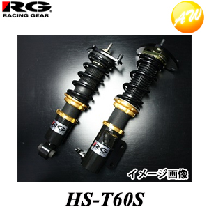 【3%OFFクーポン配布中】 HS-T60S HSダンパー RG/レーシングギア 単筒式 減衰力15段調整式 トヨタ 86 スバル BRZ コンビニ受取不可
