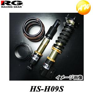 【3%OFFクーポン配布中】 HS-H09S HSダンパー RG/レーシングギア 複筒式 減衰力15段調整式 ホンダ シビック インテグラ コンビニ受取不可
