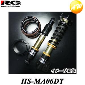 【3%OFFクーポン配布中】 HS-MA06DT HSダンパー RG/レーシングギア 複筒式 減衰力15段調整式 マツダ ロードスター コンビニ受取不可