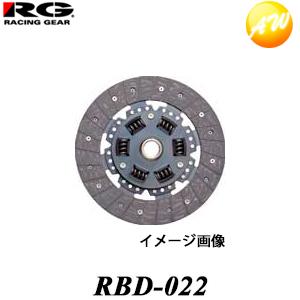 RBD-022 ノンアスベスト ディスク RG レーシングギア クラッチディスク スズキ 人気 kei アルトワークス ワゴンR モデル着用&注目アイテム コンビニ受取不可 セルボモード アルトラパン ジムニー