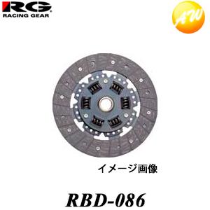 【3%OFFクーポン配布中】 RBD-086 ノンアスベスト・ディスク RG/レーシングギア クラッチディスク トヨタ/スターレット カローラ・スプリンター MR2 コンビニ受取不可