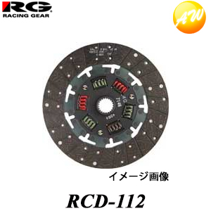 【3%OFFクーポン配布中】 RCD-112 スーパー・ディスク RG/レーシングギア クラッチディスク トヨタ/アルテッツァ コンビニ受取不可