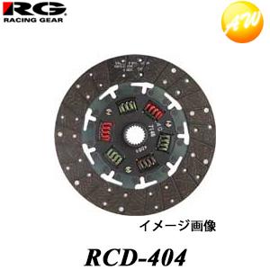 【3%OFFクーポン配布中】 RCD-404 スーパー・ディスク RG/レーシングギア クラッチディスク マツダ/ロードスター コンビニ受取不可