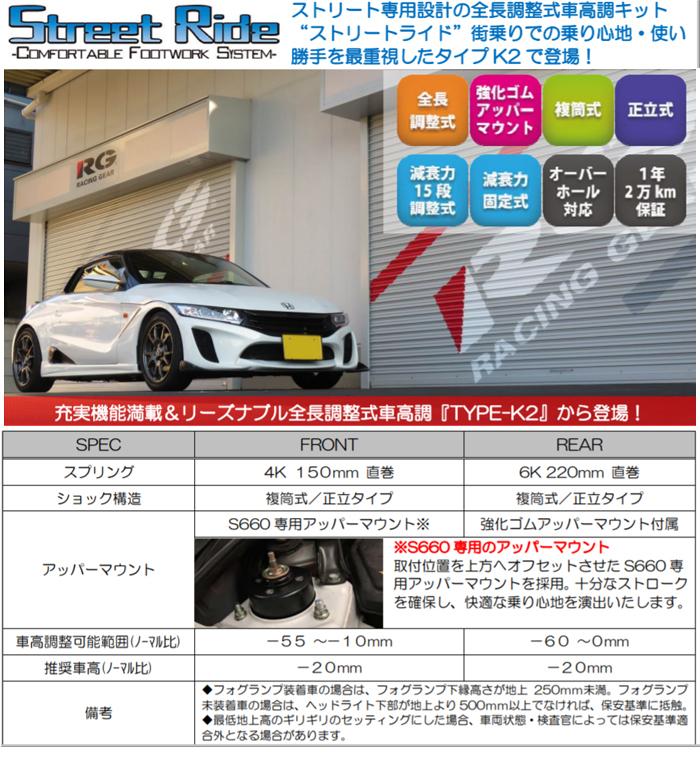 Front Suspension Struts /& Coil Springs Assy Kit KYB for Honda Accord V6 3.0